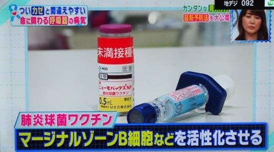ヒブと肺炎球菌の2ワクチンは効果あり