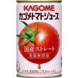 休肝日とトマトジュース