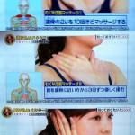 触るだけで動く!顔のむくみを改善するリンパマッサージ