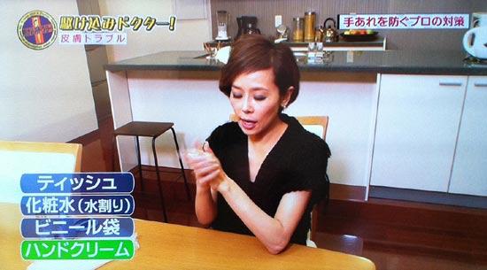 ティッシュ→水割り化粧水→ビニール袋→ハンドクリーム