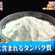 グリアジンは小麦に含まれるたんぱく質の成分