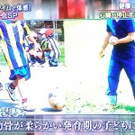 フットサルやサッカーのトラップで突然選手が倒れた