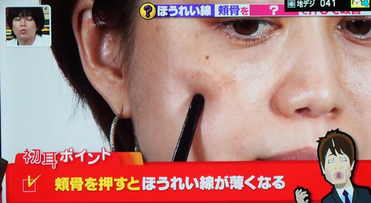 棒で頬骨を押すとほうれい線が薄くなる