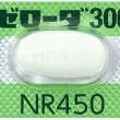 減量でゼローダ単剤は副作用が少ない