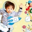 子供の記憶力とやる気が上がる七田チャイルドアカデミー