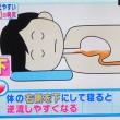 横向き、右向き、うつ伏せ寝は隠れ誤嚥性肺炎のもと