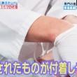 病院の先生の白衣が長袖ではなく半袖なのは感染症を防ぐため
