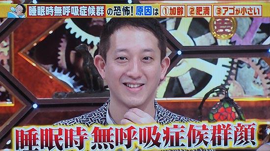 睡眠時無呼吸顔 サバンナ髙橋の写真